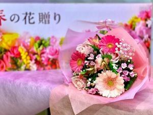 『春の花贈り』注文…
